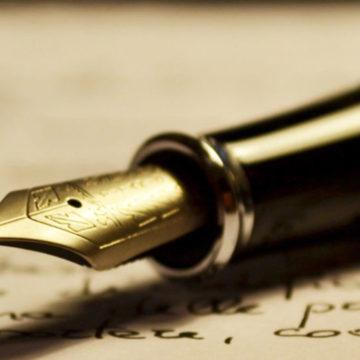Vicu Cojocaru: Poeme