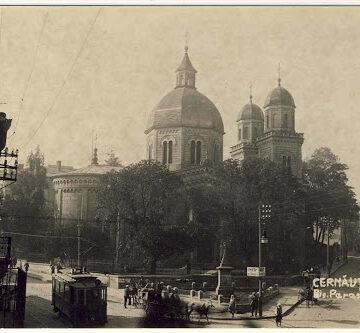 """110 de ani de la nașterea lui  George  Drumur, fondator al revistei """"Bucovina literară"""" din Cernăuți"""